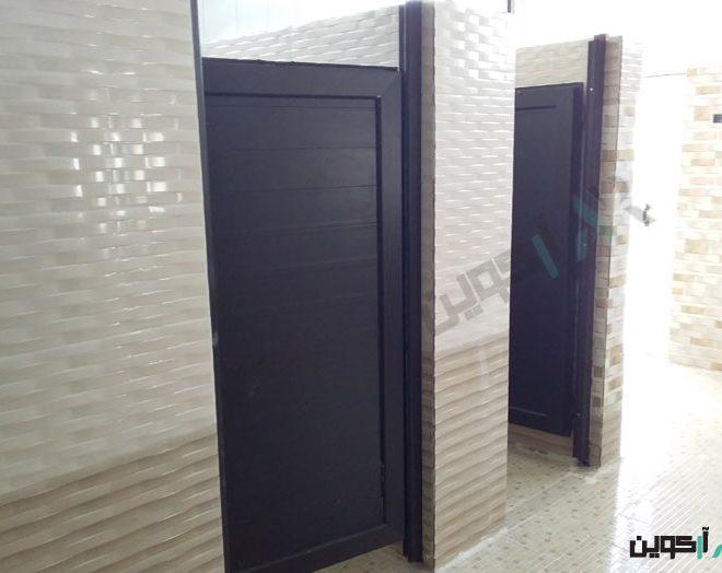 park-wc-door