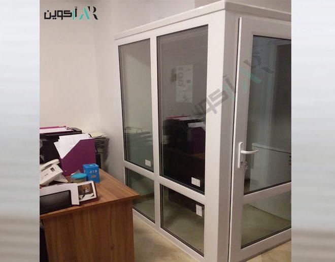 upvc-partition-dade-shomare-dara