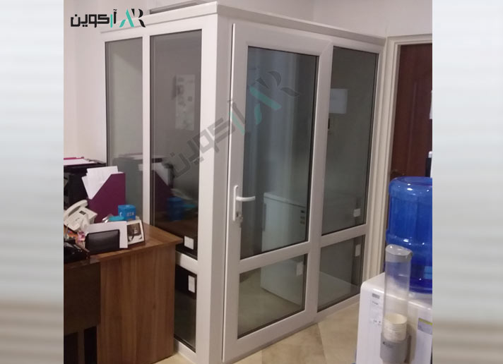 upvc-partition-isulated