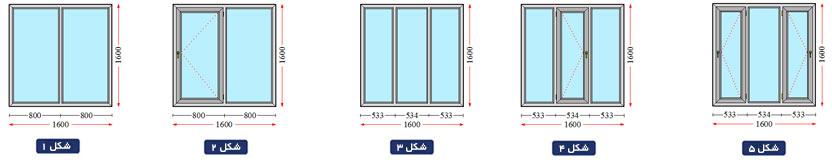 انواع قیمت پنجره وینتک