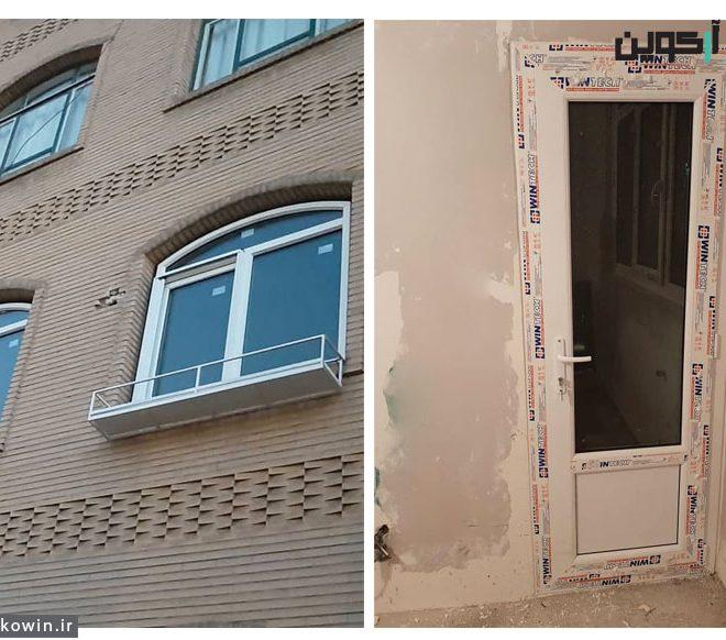 upvc-window-kuhsar4