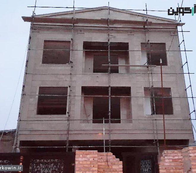 absard-upvc-windows