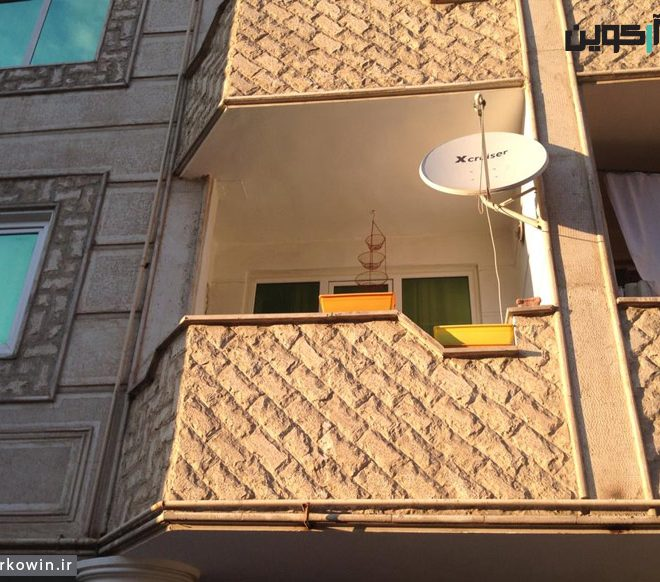 before-balcony-window