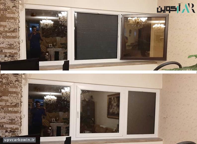 ehbatan-replace-old-windows