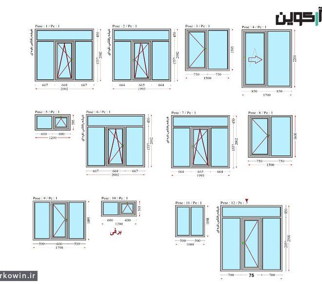 plan-absard-windows