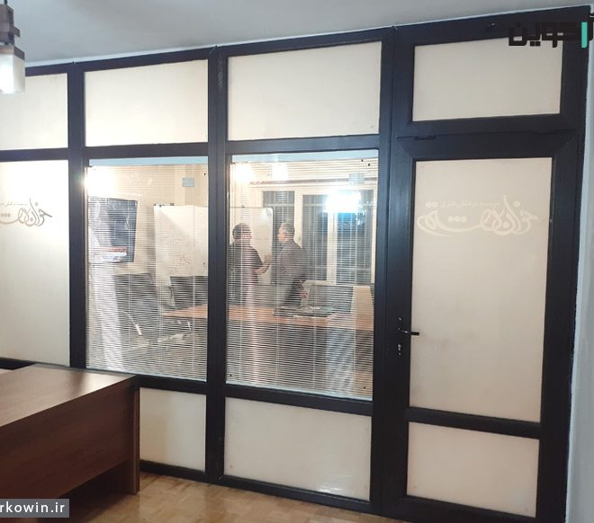 upvc-partition-office