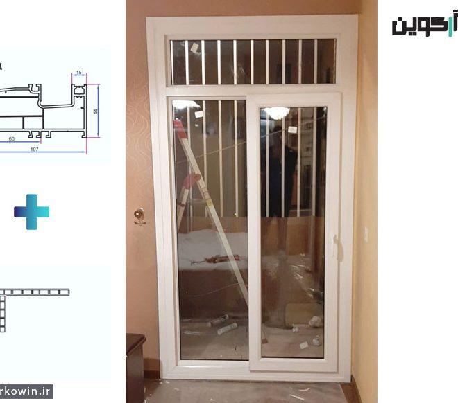upvc-windows-resalat-sereski-3