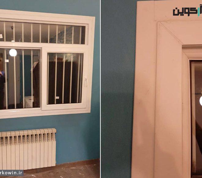 upvc-windows-resalat-sereski