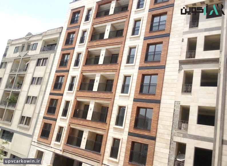 buali-upvc-windows (1)