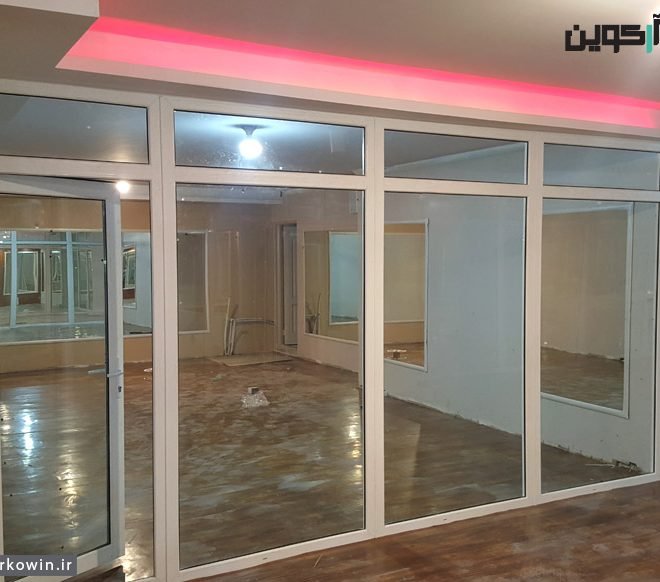 partition-upvc-glass