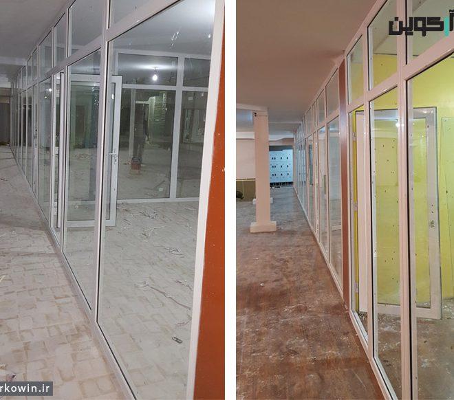 partition-upvc-gym