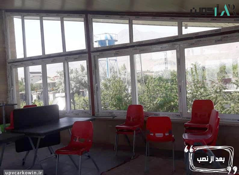 railing-upvc-windows-(1)