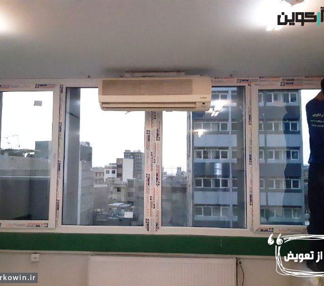 replace-al-windows (2)