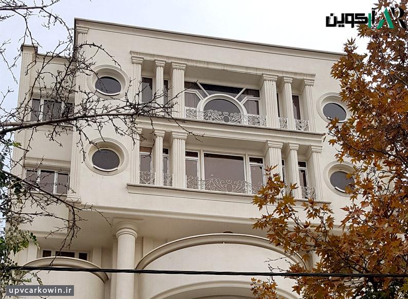پنجره دوجداره فرمانیه