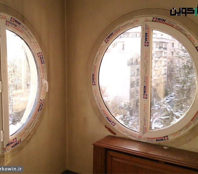 window-farmaniye
